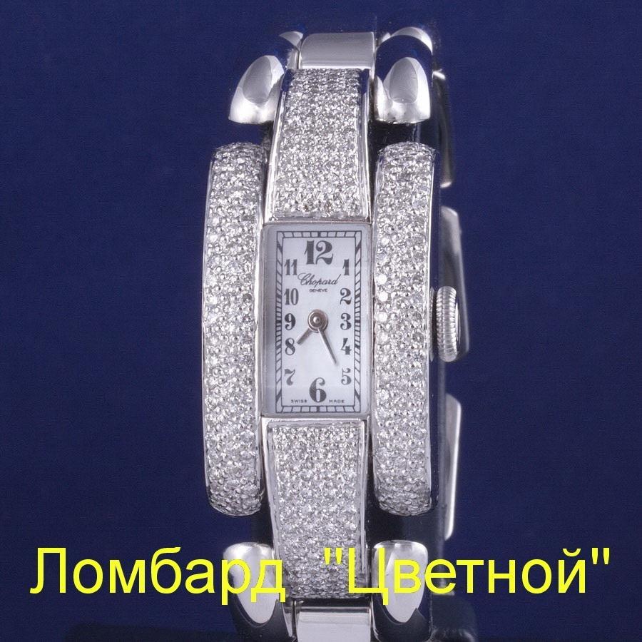 Швейцарские часы Chopard  La  Strada Gold