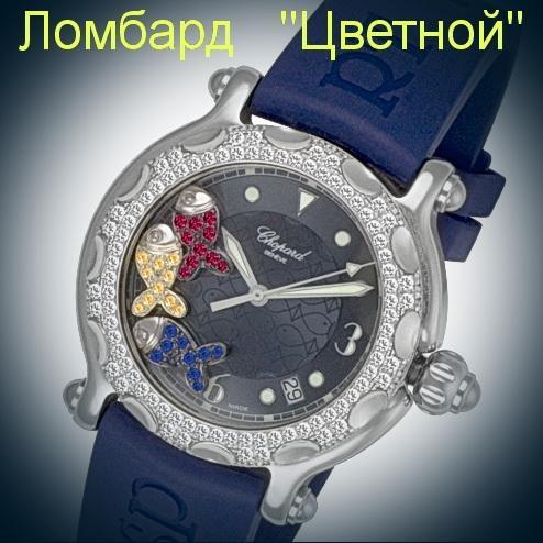 Швейцарские часы Chopard  Happy  Sport Fish