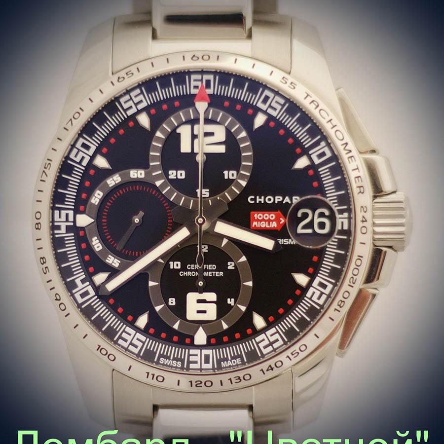 Швейцарские часы Chopard  Mille Miglia GT XL
