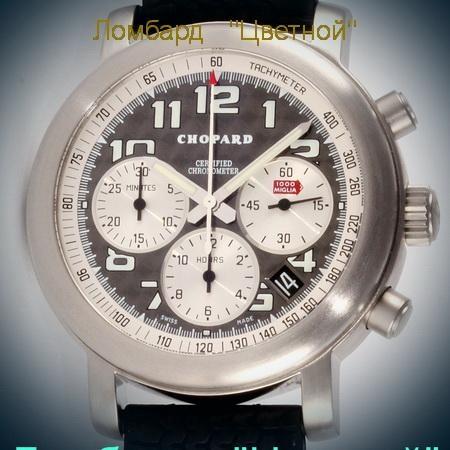 Швейцарские часы Chopard  Mille Miglia Automatic Chronograph 40mm