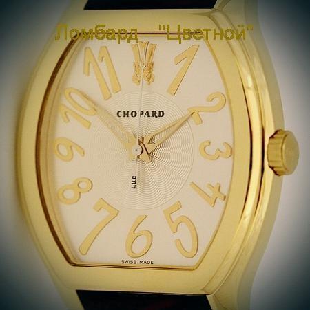 Швейцарские часы Chopard  Prince's Foundation Automatic