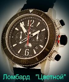 Швейцарские часы Jaeger-LeCoultre  Master Compressor Diving Crronograph GMT Navy SEALs