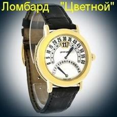 Швейцарские часы Gerald Genta   Retro Biretro 38 mm