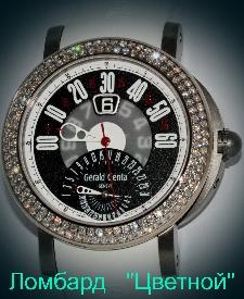 Швейцарские часы Gerald Genta  Arena Sport Bi- Retro 45 mm