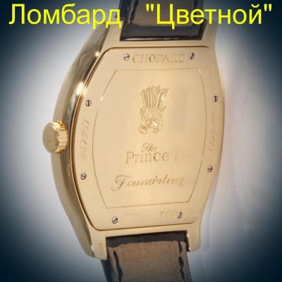 Швейцарские часы Chopard  The Prince's Foundation in Yellow Gold