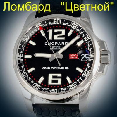 Швейцарские часы Chopard  Mille Miglia Gran Tourismo Watch 44mm