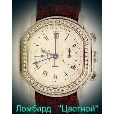 Швейцарские часы Daniel Roth   Ladies Chonograph